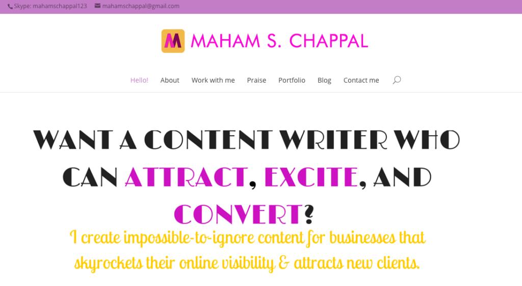 maham-chappal